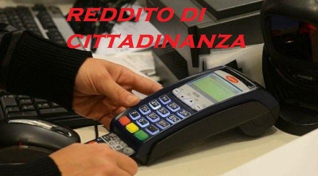 reddito-cittadinanza-card