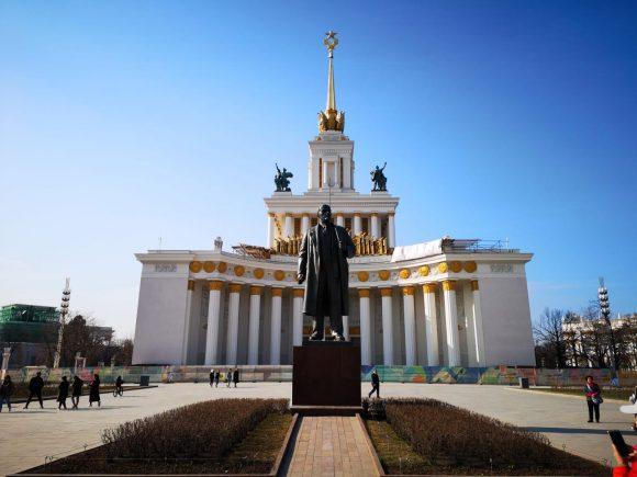 URSS: Mosca e il parco VDNH con tutti i suoi padiglioni (foto)