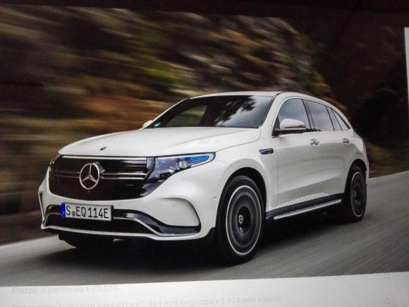 Nuova Mercedes Benz EQC: la prima elettrica del marchio