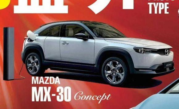 Questa è la Mazda MX-30, un nuovo SUV elettrico che arriverà nel 2020