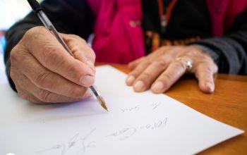 Modulo Invalidità pensione